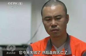 快播创始人王欣出狱,58同城、YY、小鹏汽车董事长为其接风洗尘