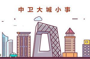 """海原联社""""农贷大礼包""""助春耕 支农信贷投放总量不低于9.9亿元"""