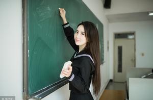 才华横溢女教师穿超短裙讲课!遭家长一致反对,性感时尚有错没?