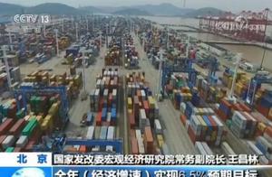 权威解读:中美贸易摩擦 对我国经济影响如何?