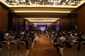 2018第二届中国供应链金融年会暨第二届中国供应链金融行业标