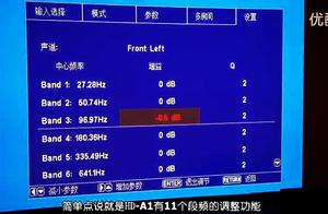 国产精品前级WENTINS HD-A1视频评测