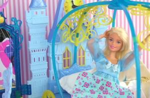 芭比娃娃过家家,变成公主坐南瓜马车和王子结婚