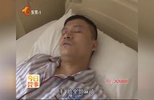 男子按摩后呕吐入院 被下病危通知