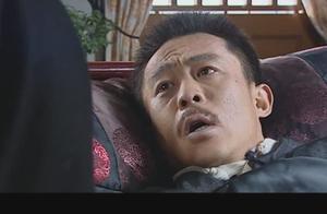 大染坊,陈寿亭带病安排工作,宁愿把工厂烧了,也不留给日本人