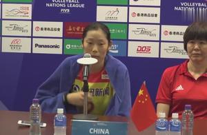 中国女排3-0横扫日本赛后新闻发布会,朱婷说这是一场伟大的比赛