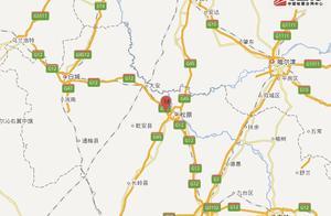 吉林松原市宁江区发生3.6级地震