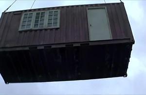 看来住集装箱房,也不安全
