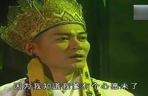 《天地争霸美猴王》:唐僧来到地狱竟是想和自己的亲爹吃顿饭?