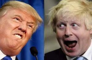 """""""全欧了"""":鲍里斯不当英国首相,特朗普感觉有点儿寂寞"""