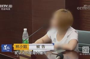 上海 为买房假结婚 明明签了婚前协议 离婚时女方却反悔了