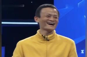 马云:王健林比90后女生好骗,随便可以赢他一个亿