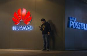 华为智能手机全球出货量跃升第二,首次超越苹果 钛快讯