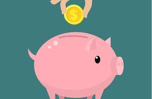 定了!社保费率将再次下调 养老保险费率降幅有望力度空前