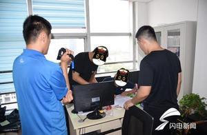 滨城公安打掉一套路贷犯罪团伙 3人涉嫌敲诈勒索被拘留