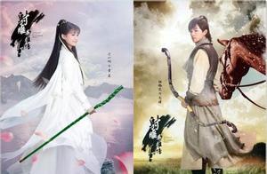 射雕英雄传版本大集合,哪个版本黄蓉是你心中女神,看过16版吗