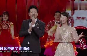 歌曲《好运来》演唱:祖海 吴鹏