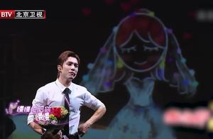 韩东君演唱抖音神曲《慢慢喜欢你》,舞台亮灯的一瞬间彻底炸了