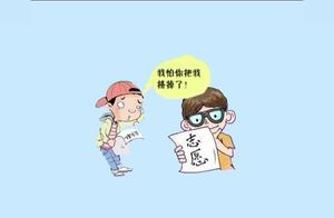 山东考生私下篡改同学高考志愿被拘  理由:为增加自己录取几率