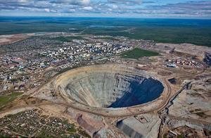 俄罗斯惊现全球最值钱钻石坑,价值超千亿!