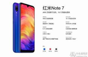 红米note7pro新手机应该怎么充电
