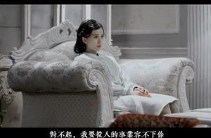 韩东君x杨蓉x陈晓x刘诗诗 剪辑剧《亦筝笙》,盛世美颜太惊艳