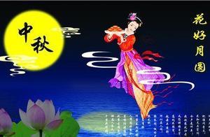 中秋节最温馨的加微信免费领红包