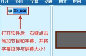 led显示屏字体怎么样上下翻转