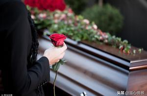 小说:前任男友帮她制造去世已葬的假象,只为帮她逃脱丈夫的魔掌