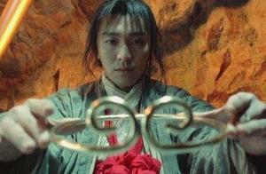 经典香港电影系列之大话西游(上)
