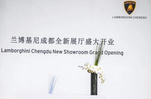 惊艳与欲望交织|实录兰博基尼成都全新展厅开业仪式