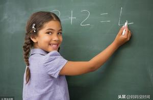 这个数学概念一年级就要考,6岁前常玩这5个游戏,给孩子打基础