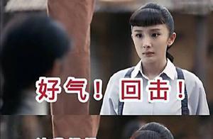 杨幂饰演的钢铁直女,怕是没人能撩得动了!网友:但就是喜欢咋办