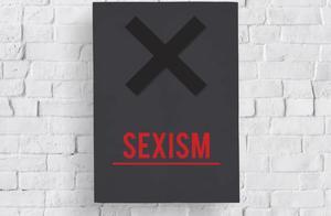 英国下架性别歧视广告?!女性要的平权到底是什么