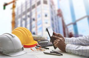 北京公布5、6月建设工程安全质量执法抽查情况,19家公司被通报
