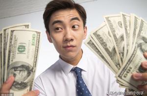 揭秘日赚1000元的灰色赚钱套路_淘网赚