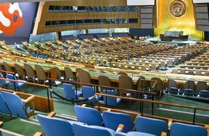 联合国总部在纽约给了美国巨大便利!想不让谁来就不发谁签证