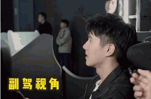 喜提驾照!刘昊然亲自开车到机场飞往米兰,网友:副驾是我的
