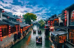 乌镇走出了中国走向了世界,但无论走得再远,却仍然走不出江南