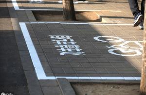 北京街头常见的这种共享单车违规了,须1天内完成回收