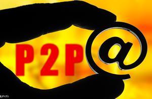 6月P2P平台最新排行榜,石投金融榜上有名