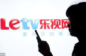 """从千亿市值到暂停上市 贾跃亭与乐视网的九年""""冰与火"""""""