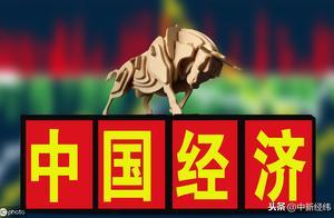 31省份一季度成绩单:广东总量第一!吉林增速被甩到最后