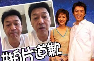 《苍天有泪》男主庹宗华被控醉酒骚扰空姐后道歉,曾因家暴离婚