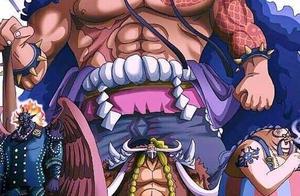 《海贼王》新世界四皇团之一,细数百兽海贼团八大最强角色