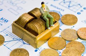 如果手里有3万存款,投资什么最赚钱,而且省心又放心呢?