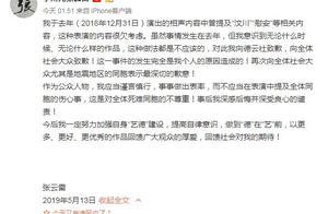 张云雷事件并没有那么简单,所有演出全部下架,网友:怕是要凉!