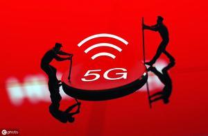 """5G传播大变局将至:万物皆媒 请抓紧""""上路"""""""