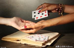 一个正规的偏门项目,塔罗牌占卜赚年轻女性的钱!_淘网赚