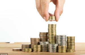 委内瑞拉央行否认停用多个国际支付系统